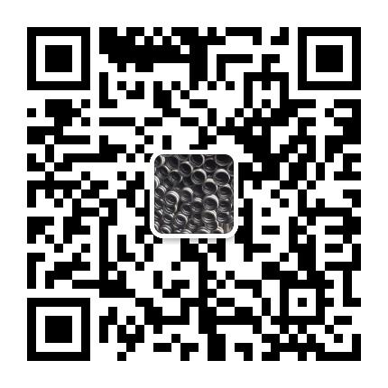 武汉元富春科技发展有限公司